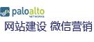 山东帕洛阿尔托网络科技有限公司